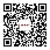 微信圖片_20191223170638.jpg