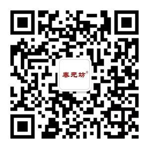 微信圖片_20191011152447.jpg